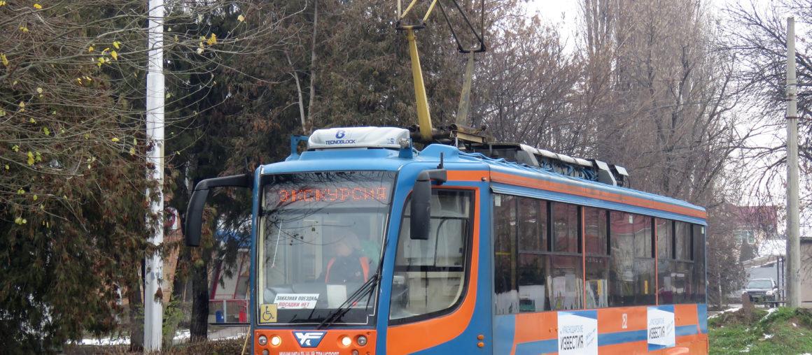 27 января в Краснодаре прошли две трамвайные экскурсии