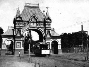 arka-tram