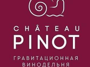 14 гравитационная винодельня