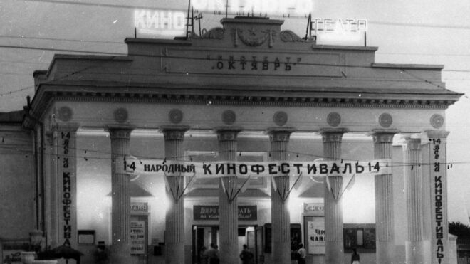 """История кинотеатра """"Октябрь"""" (г. Краснодар)"""