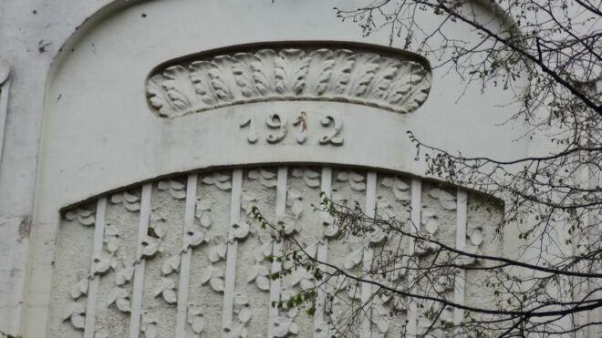 Швейная фабрика 1912 года – объект культурного наследия