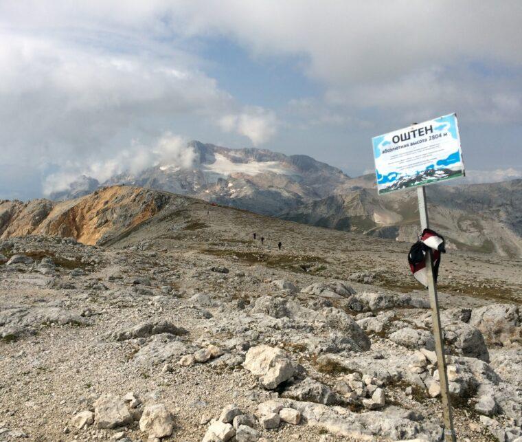 Восхождение на г. Оштен (2804 м)