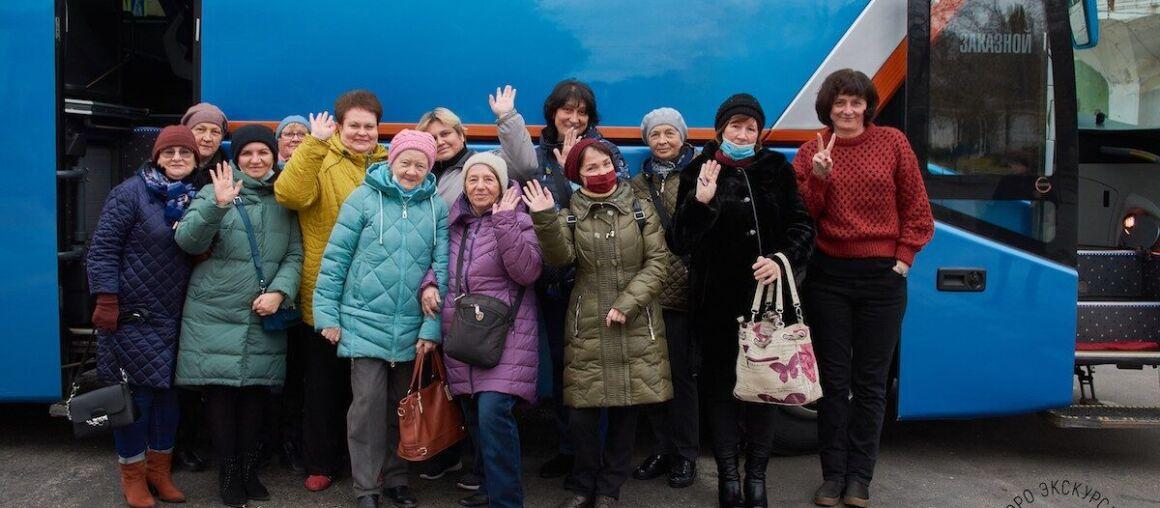 Экскурсия «Объекты культурного наследия Краснодара» 2020